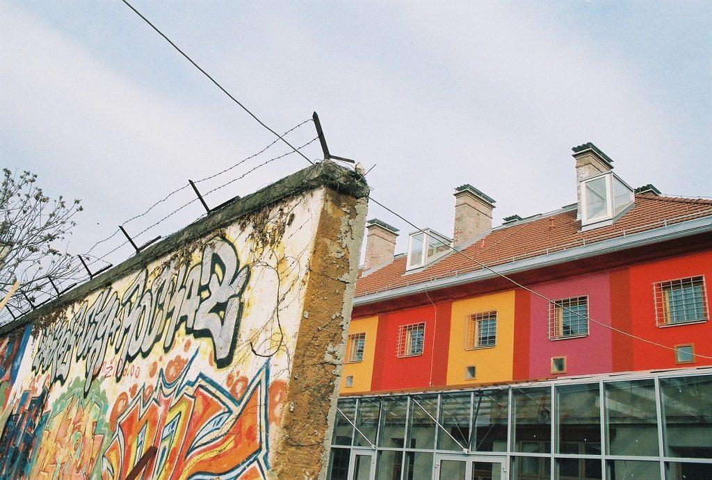 Wall graffiti, Celica Hostel, Ljubljana, Slovenia.